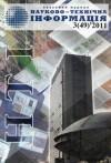Истоки финансового кризиса