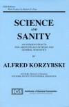 Наука и психическое здоровье (книга 2)