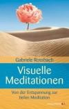 Визуальные медитации