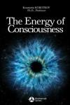 Энергия Сознания