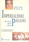 Языческий империализм