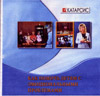 Как помочь детям с эмоциональными проблемами (DVD)