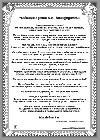 """Плакат """"Билль о правах родителей"""""""