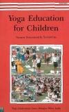 Йогическое образование для детей