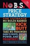 Ценовые стратегии без ерунды