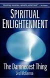 Духовное просветление: прескверная штука