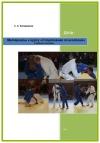 Материалы к курсу Спортивная психология