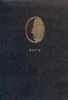 Сочинения в 2-х томах. Том 2