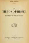 Теософизм: история одной псевдорелигии