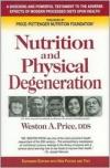 Питание и физическая дегенерация