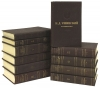 Собрание сочинений. В 11 томах. Том 11