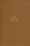 Том 6. Статьи 1863-1864