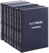 Полное собрание сочинений в 10 томах. Том 1