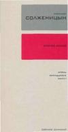Собрание сочинений в 30 томах. Том 15