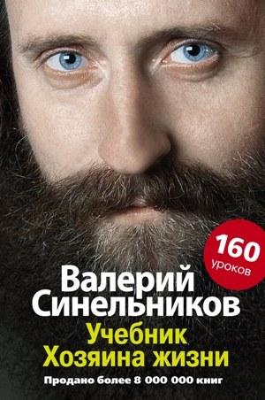 ������� ������� �����. 160 ������ ������� ������������