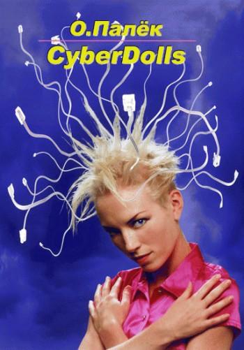 CyberDolls