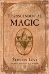 Трансцендентальная магия