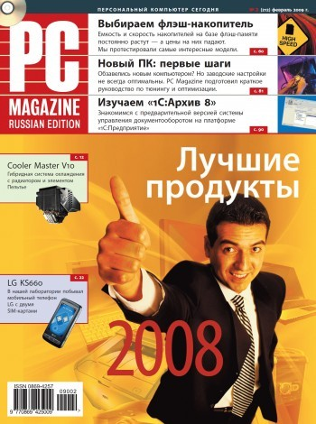 ������ PC Magazine/RE �02/2009