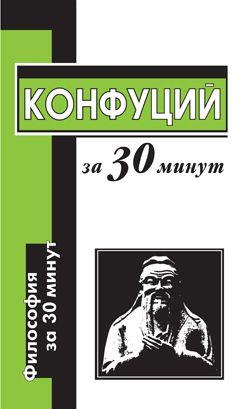 �������� �� 30 �����