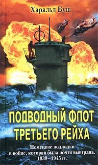��������� ���� �������� �����. �������� �������� � �����, ������� ���� ����� ��������. 1939-1945