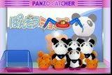 Panzo Catcher поиграть бесплатно