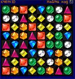 Рубины и кристаллы