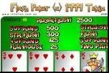 Покер поиграть бесплатно
