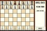 Шахматы для начинающих поиграть бесплатно