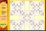 samurai sudoku поиграть бесплатно