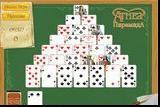 Пасьянс-пирамида поиграть бесплатно