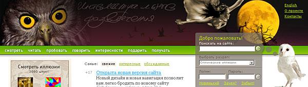 поиски Log-in.ru