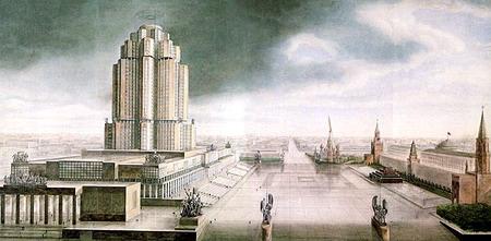 Москва будущего в прошлом: Рис.1