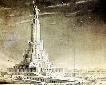 Москва будущего в прошлом: Рис.2