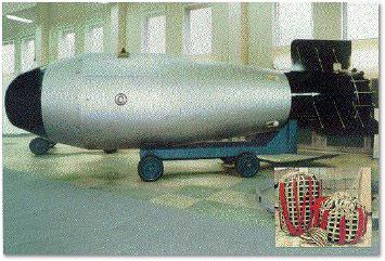 Самая мощная в мире экспериментальная бомба 100 мегатонн