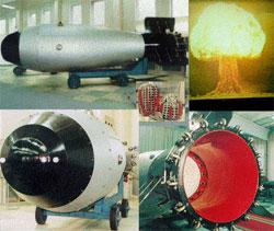 Самая мощная водородная бомба