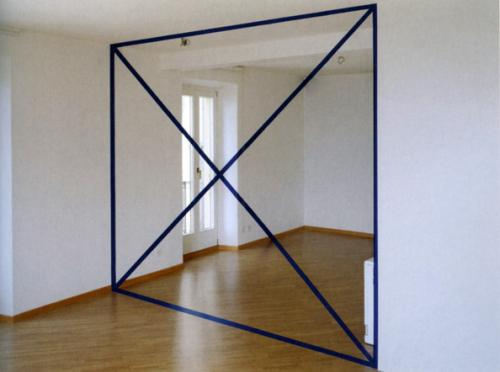 Оптические иллюзии в дизайне: Рис.2