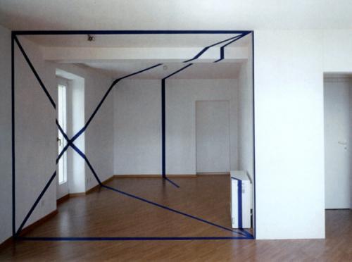 Оптические иллюзии в дизайне: Рис.3
