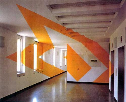 Оптические иллюзии в дизайне: Рис.8