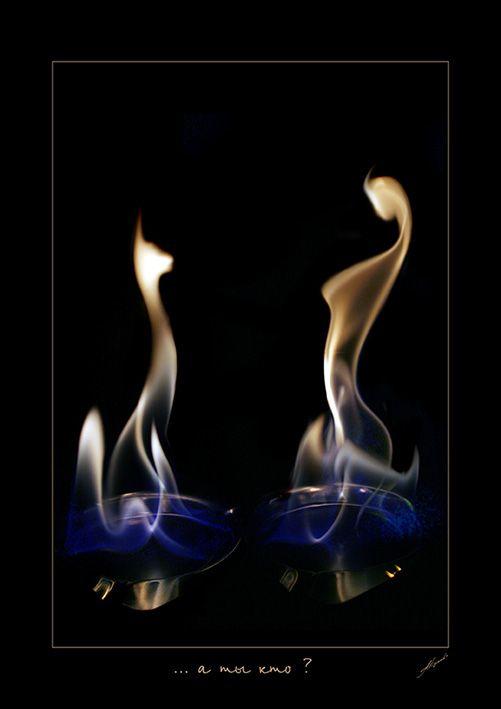 Красота огня: Рис.1