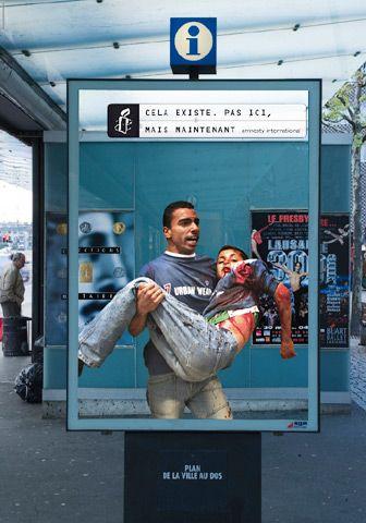 Иллюзии в рекламе: Рис.8