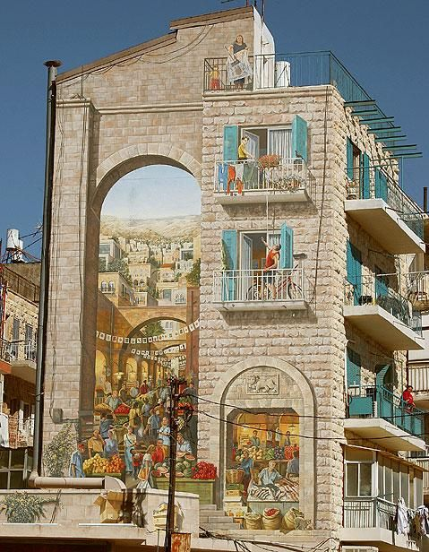 Рисунки на стенах домов: Рис.1