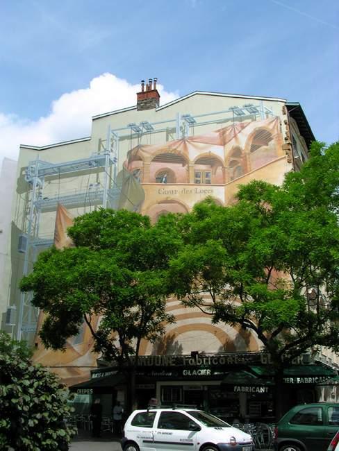 Рисунки на стенах домов: Рис.5