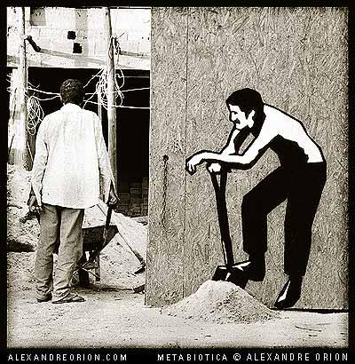 Оживить граффити: Рис.18