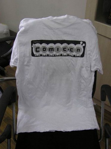 Компактная футболка: Рис.13