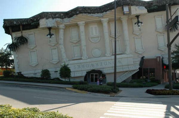 Оригинальные здания: Рис.16