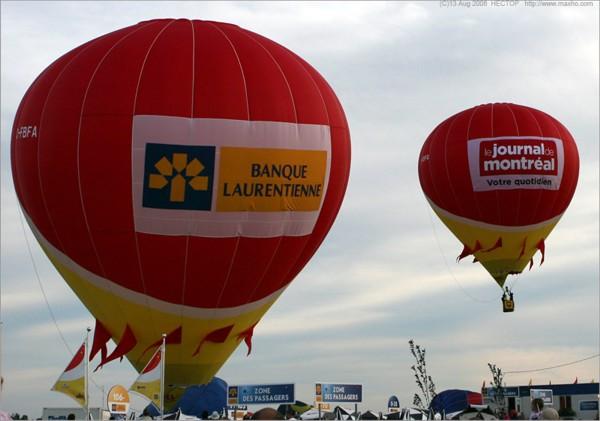 Воздушные шары: Рис.5