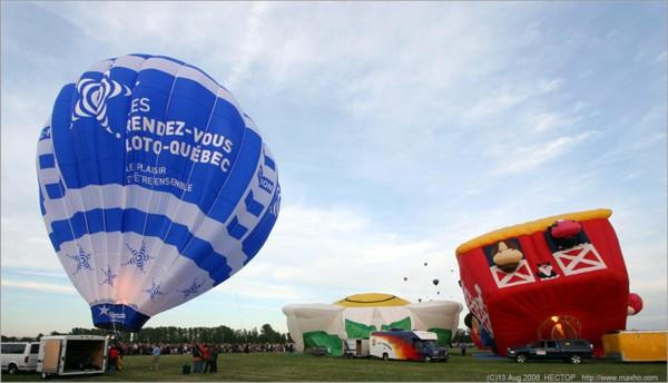 Воздушные шары: Рис.15
