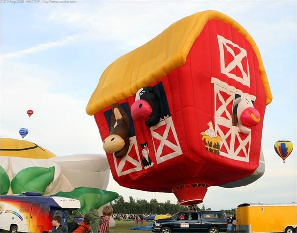 Воздушные шары: Рис.18