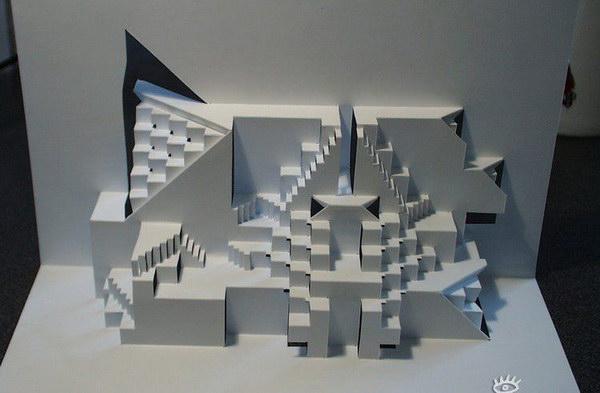 Здания из бумаги: Рис.20