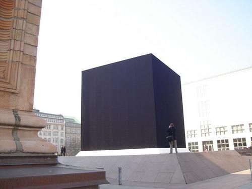 Черный куб: Рис.4